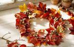 Какие можно придумать поделки из листьев?
