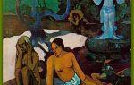 Какие черты символизма в живописи?