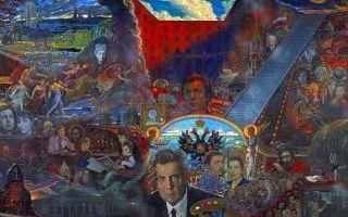 Какие примеры исторической живописи?