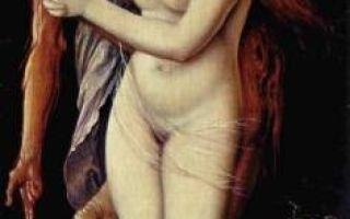 Когда появилась аллегория в живописи?