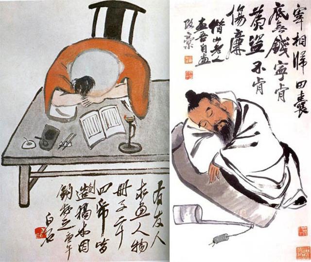 Гохуа китайская живопись: история особенности значение